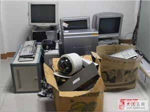 天津公司淘汰电脑回收,专业上门回收各种电脑及配件