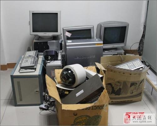 葡京赌场网站公司淘汰电脑回收,专业上门回收各种电脑及配件