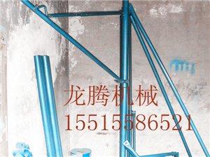 小吊机吊运机装修上料用起重机