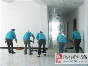 潔爾瑪保潔服務有限公司