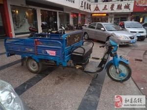 卖二手电动三轮车