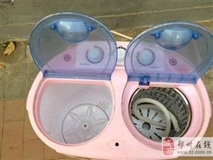 郑州急转空调,洗衣机