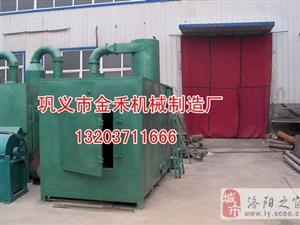 气化式炭化炉JH在金禾遇到伯乐