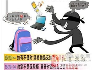 武昌南湖丁字桥换锁芯开保险柜