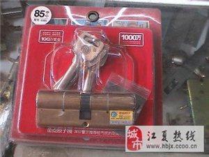 武昌换锁芯/换防盗门锁芯超B级锁芯88660717