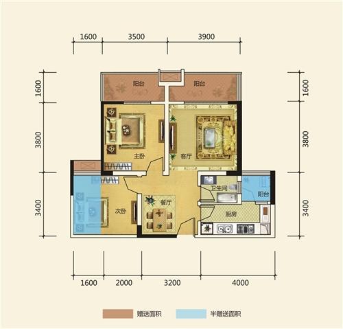 两房两厅单卫双阳台