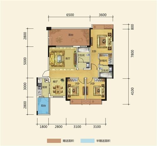 三房两厅单卫双阳台