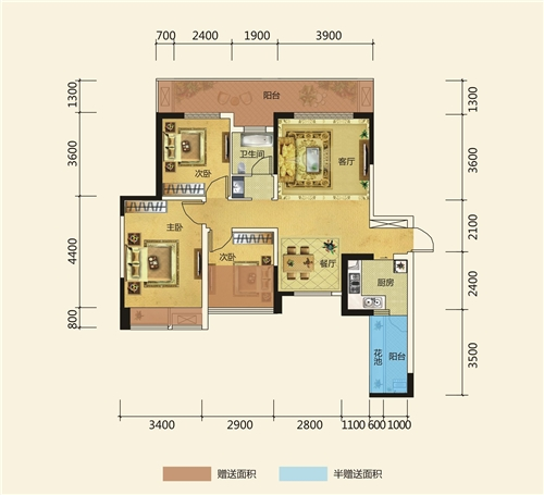 三房两厅一阳台一院馆