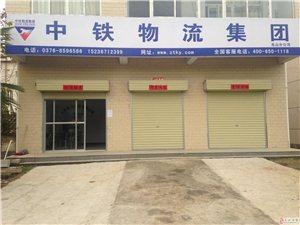 中鐵物流集團光山分公司正式進入運營