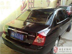 出售北京现代