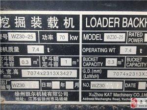 低价徐工凯尔钩机装载机一体两头忙·