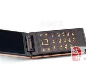 郑州三星W899-2860元