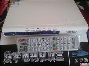 代理广电无线数字电视机顶盒