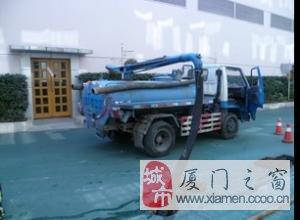 上海市專業管道清洗清洗管道抽糞/清理化糞池