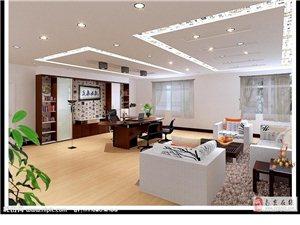 南京办公室装修服务