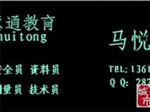 2014年安徽阜阳工程监理员考试开始报名啦