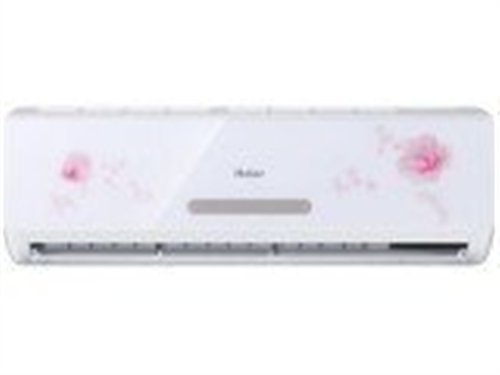 出售9成新海尔空调KTR变频一台