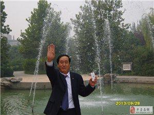 北京大學招生