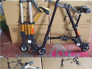 便携式自行车a-bike换山地自行车