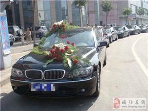 咸阳博盛租车,全新车辆,不限公里