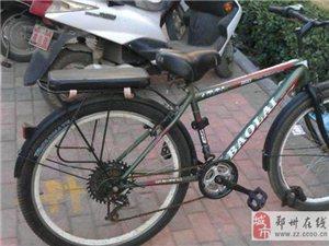转让二手自行车一辆