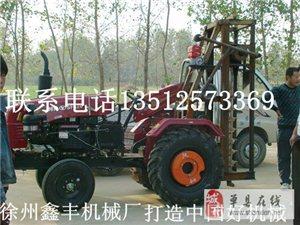 供应多功能山药牛蒡打沟机松土机挖沟机一机多用