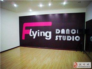 Flying飞扬舞蹈俱乐部汉川店专业舞蹈培训中心