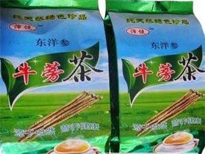 批发沛健牌牛蒡茶片牛蒡根排毒通便延年益寿降血压