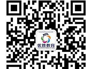 北京���俳逃�集�F(金�l校�^)一�σ��性化教育