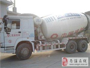 出售重汽豪沃水泥罐车一台