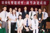 永州企业管理培训、永州管理培训、永州企业管理培训班、管理培训