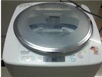 9成新海尔3.3KG全自动双动力洗衣机转让