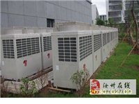 汝州二手空調高價回收,出售8成新格力空調