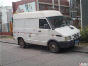 南京依维柯厢式货车出租