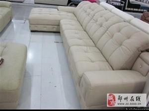 郑州全新头层小牛皮沙发低价处理