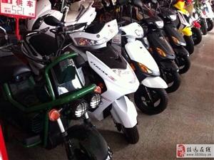 摩托车分期活动开始了...