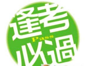 貢江鎮1對1家教:小學初中全科、高中理科均可