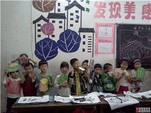 丹青書畫室全國少年宮專業書法美術教學
