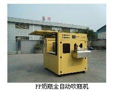 萬江開發塑料吹瓶機