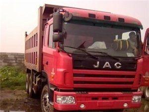 公司江淮JAC格爾發后八輪自卸車急售