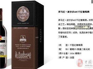 CASTEL卡斯特重庆平台最低73市场268