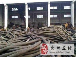 陈江电源废电缆电线回收_陈江工厂配电设备电缆回收
