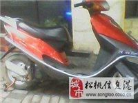 出售二手女士摩托车一辆红色的