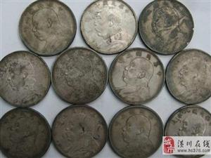 收购银元求购银元回收银币