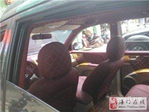汽车内饰改装,改装内饰、汽车皮座椅、汽车皮套