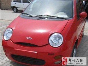 郑州出售掉自用的高配奇瑞QQ3