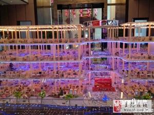 长三角中心城市市中心商铺携手五大行汇国际名牌