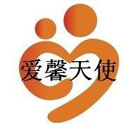 泰安愛馨天使專業催乳中心,滿月發汗