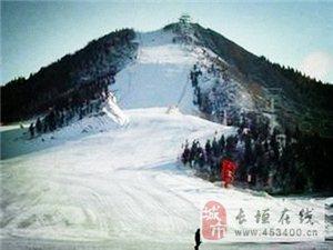 冬季滑雪须知