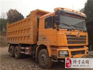 2011年陕汽德龙后八轮自卸车